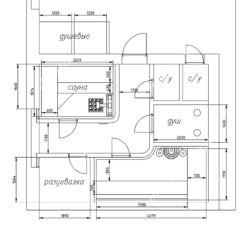 Проектирование - фото 3